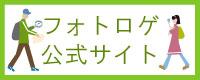 jpra_banner