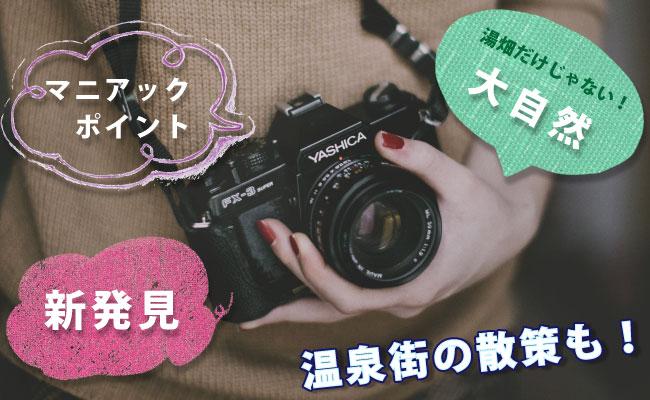 image-camera